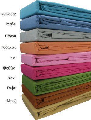 Ζεύγος μαξιλαροθήκες Le Blanc Γκρι μονόχρωμες 50x70